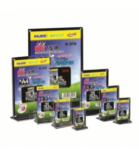 Display plastic cu magneti pentru pliante A4-portrait, forma T, transparent, KEJEA