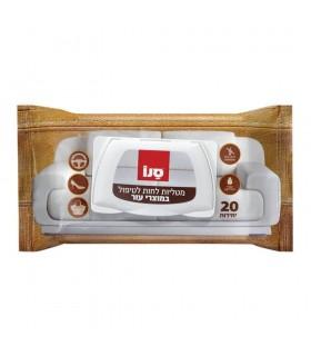 Set 20 servetele umede curatat articole piele SANO Leather Wipes